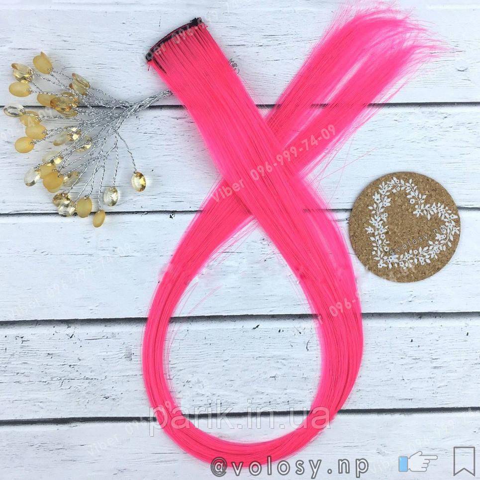Цветные пряди на заколках ярко розовые, как неоновые