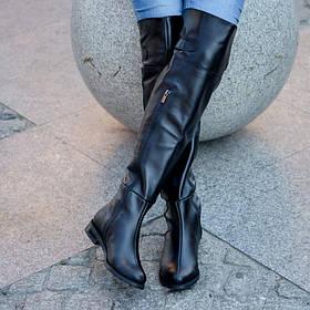 Ботфорты кожаные на плоском каблуке размеры от  33 до 42