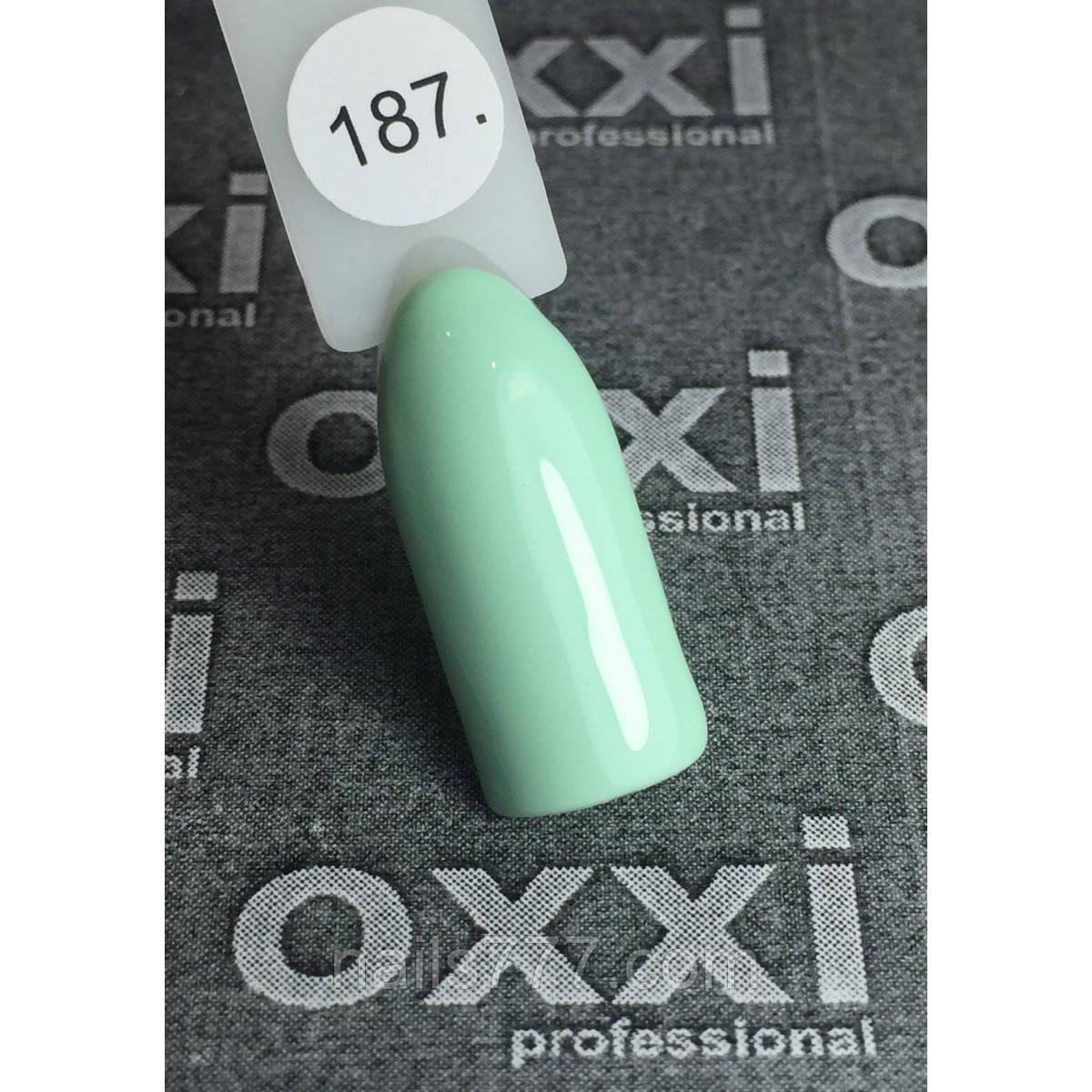 Гель лак Oxxi №187(бледный салатовый, эмаль) 8мл