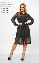 Женское платье-тройка с сеткой-накидкой (3335 lp), фото 2