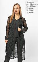 Женское платье-тройка с сеткой-накидкой (3335 lp), фото 3