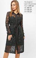 Женское платье-тройка с сеткой-накидкой (3335 lp)