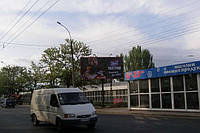 Билборды на Мира пр. и др. улицах Николаева