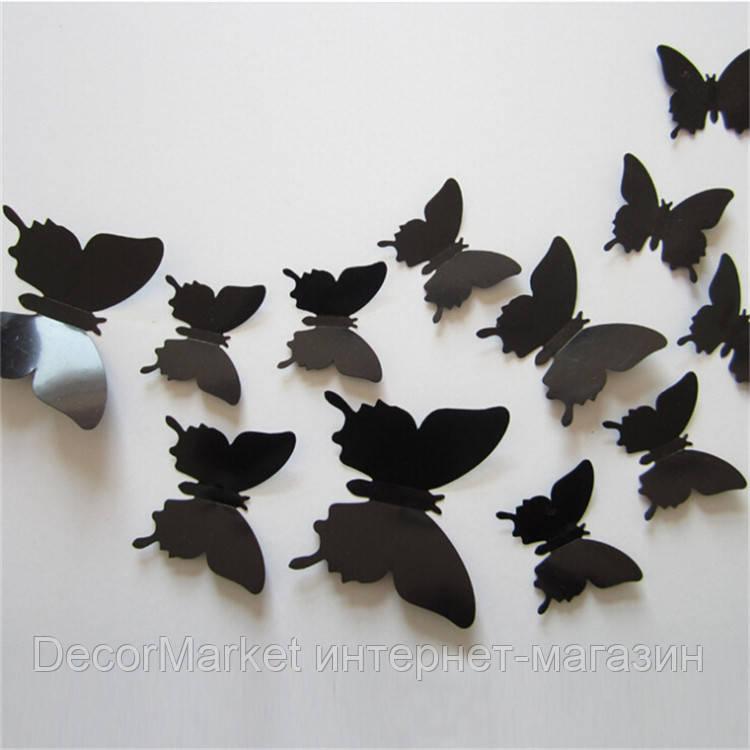Набор бабочек 3D на скотче, ЧЕРНЫЕ однотонные