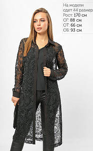 Женское платье-тройка больших размеров (3335 lp)