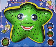 Проектор Звездочка (зеленый),звук,свет  арт 166-837