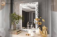 Зеркало Грета Элит Декор Миро-Марк, фото 1