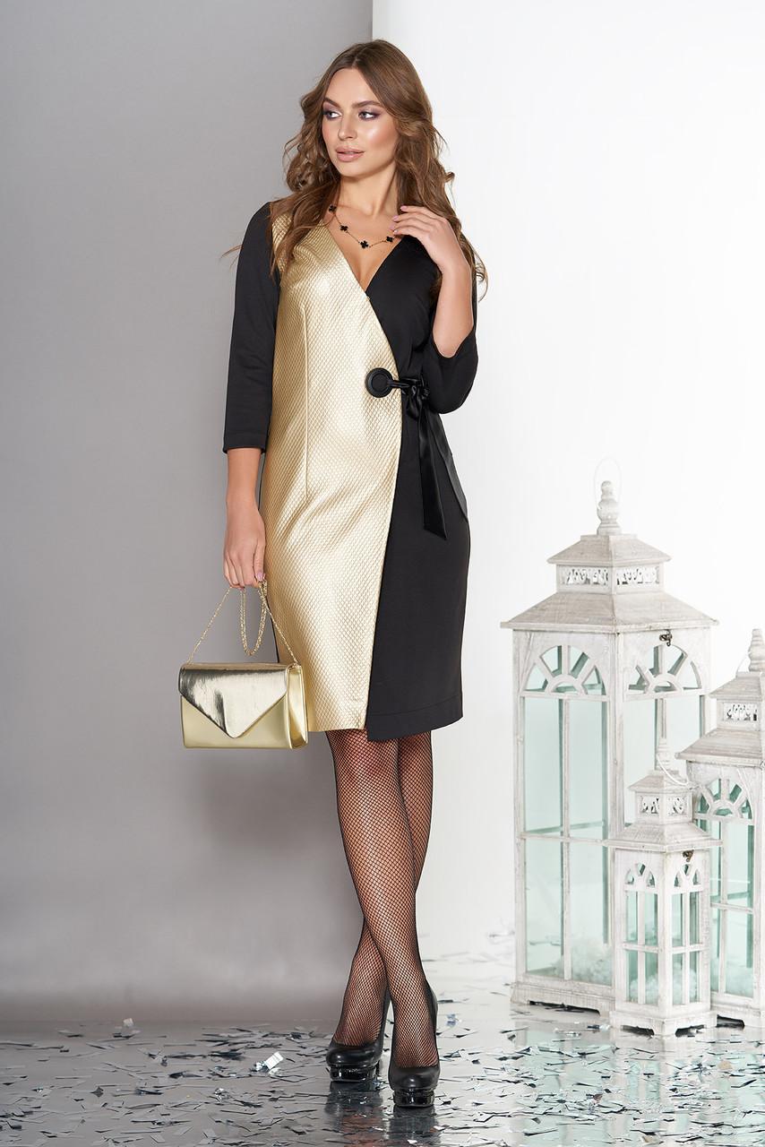 Коктейльное платье с запахом комбинированное