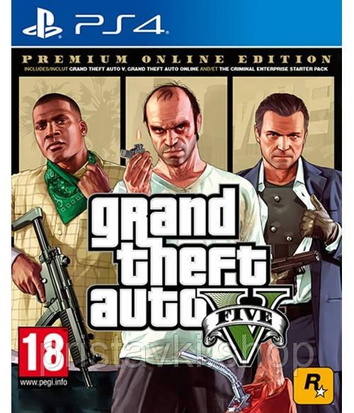 GTA 5 Premium Online Edition PS4 \ PS5