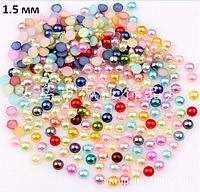 Жемчуг для дизайна ногтей, цветной микс, 1.5 мм, 100 штук