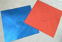 Подарунковий конверт 22243-5, 16*11 см Подарочный конверт