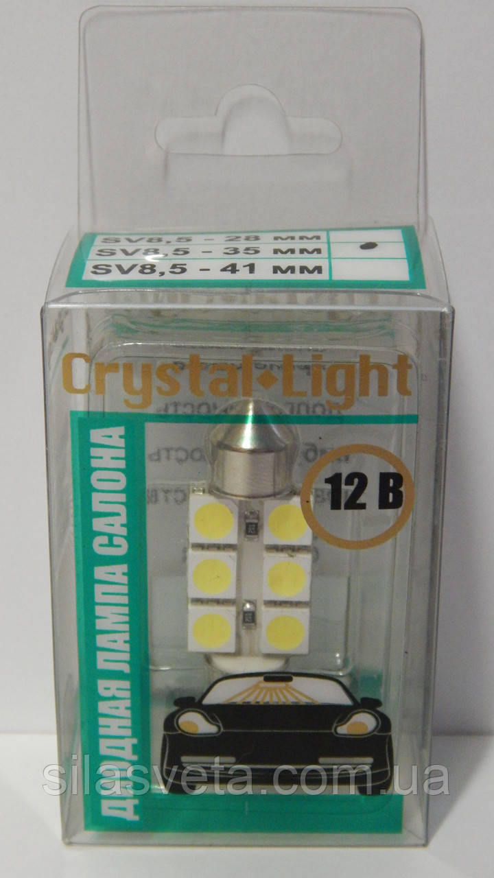 "Светодиодная лампа салона 35мм 12V 6SMD ""Cristal Light"""