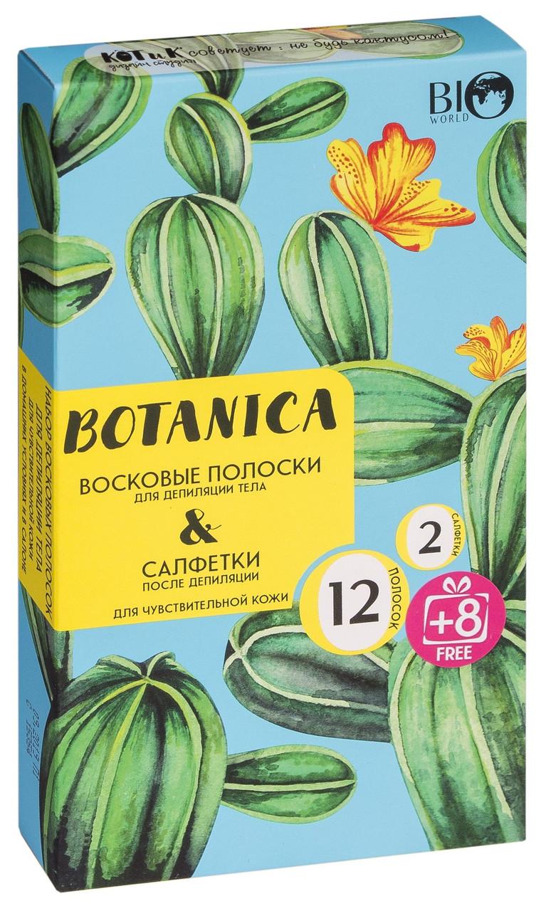 Набор для депиляции тела для чувствительной кожи (восковые полоски 12шт+8 шт акция+ саше с маслом)
