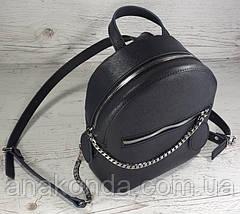 116-6 Натуральная кожа, Городской рюкзак, цвет джинс (серый синий), тиснение сафьяно, фото 2