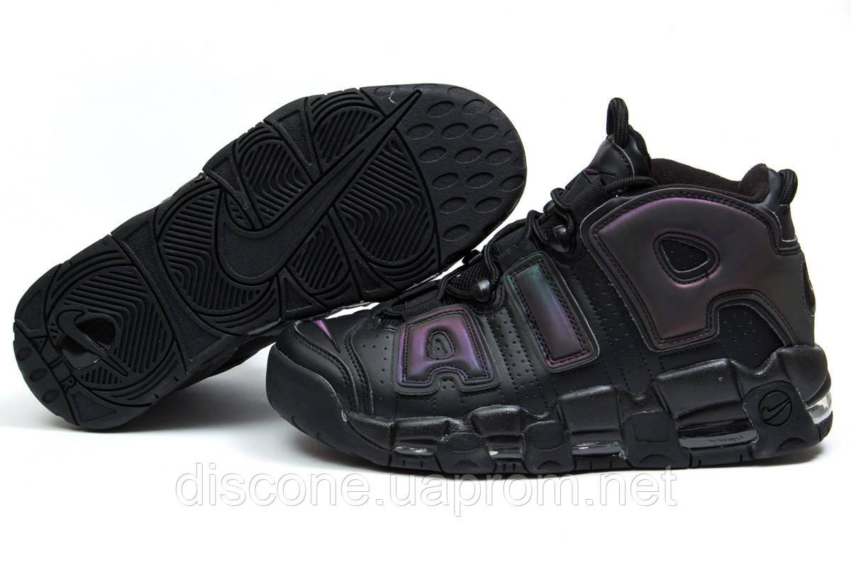 Кроссовки мужские 14821 ► Nike More Uptempo, черные ✅SALE! % ► [ нет в наличии ]