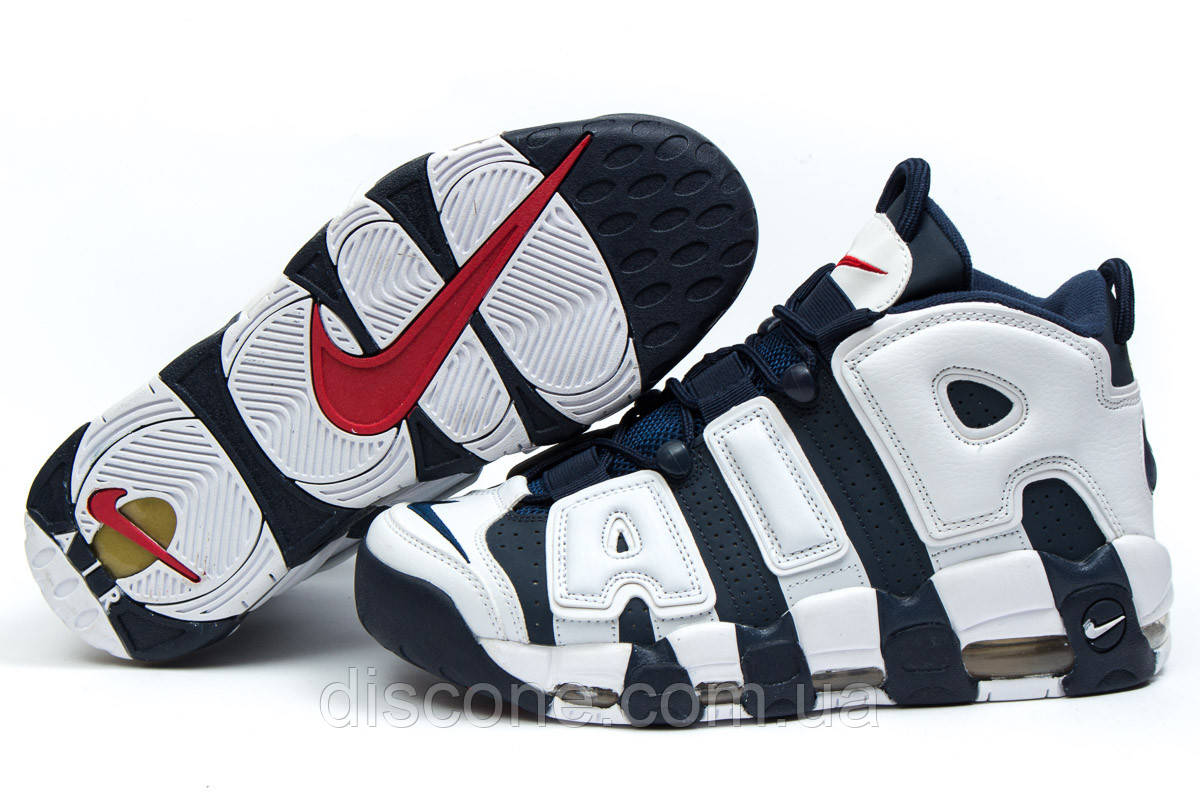 Кроссовки мужские 14824 ► Nike More Uptempo, темно-синие ✅SALE! 42% ► [ 44 ]