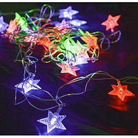 Новогодняя разноцветная LED-гирлянда Звездочки