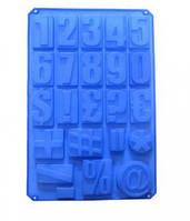 """Силиконовая форма """"Цифры большие"""" 40х60х3 см"""