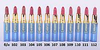 Помада Dior Addict 3.5g SET-D BUZ 369 /6-0