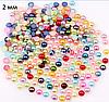 Жемчуг для дизайна ногтей, цветной микс, 2 мм, 100 штук