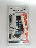 АЗУ для iPhone 3G/4G(В блистере)