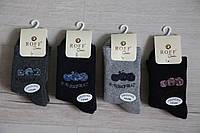 Носки для мальчика махровые размер 5-6, 8-9, 9-10