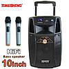 Аккумуляторная колонка с двумя микрофонами Temeisheng SL10-01 / 120W (USB/Bluetooth/Пульт ДУ) реплика, фото 7