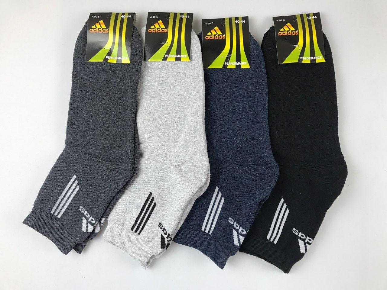 Носки махровые мужские Размер 40-44