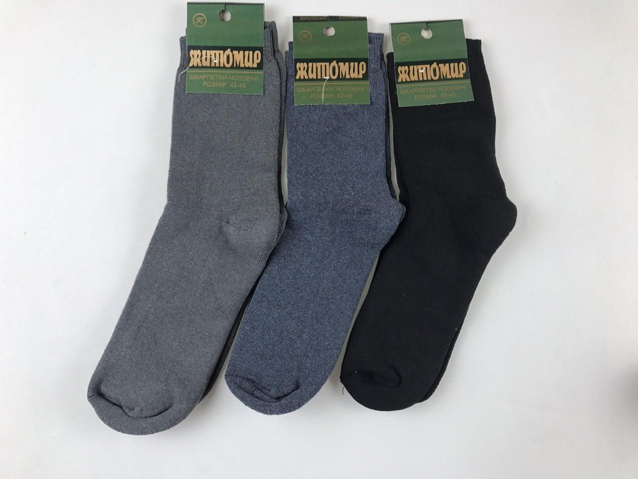 Носки махровые мужские Размер 42-45