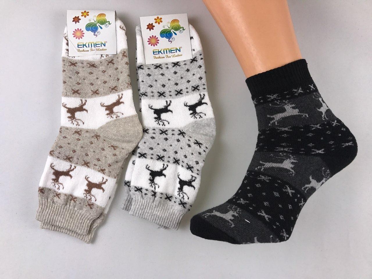 Носки махровые женские Размер 36-41