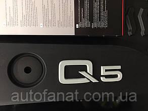 Комплект оригинальных коврики салона Audi Q5 II (FY) с 2017 г. резиновые (80B061501041)