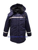 """Куртка утепленная рабочая  """"ПОЛЮС"""" с капюшоном."""