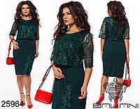 Женское платье в большом размере р. 48-54