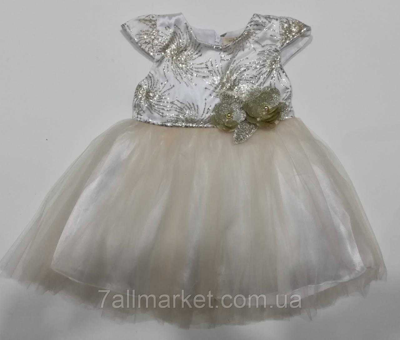 8da625ea015 Платье бальное нарядное золотистое на девочку от 9-24 мес.Серии