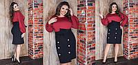 Костюм юбка с высокой талиейбатал 48-50,52-54,56-58, фото 1