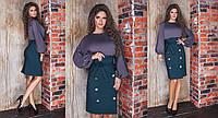 Костюм юбка с высокой талией42-44,44-46, фото 1