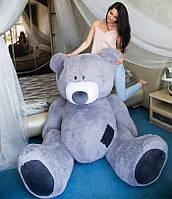 Мягкая плюшевая игрушка медведь Гриша 250 см
