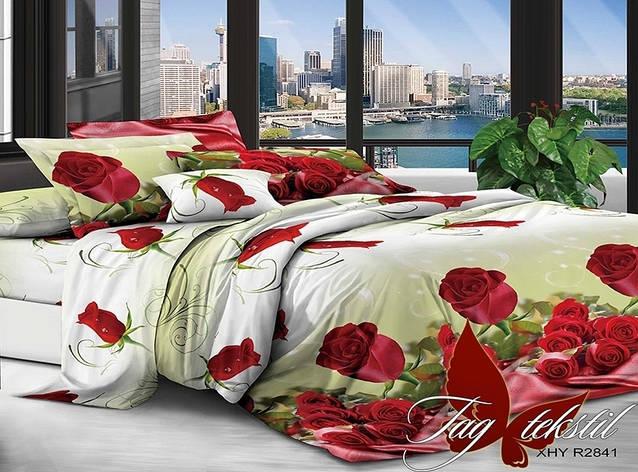 Комплект постельного белья XHY2841, фото 2