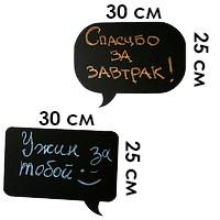 Магнитная доска диалог, Магнитная доска для записей 25 х 30 см - Фабрика Пингвин в Одессе