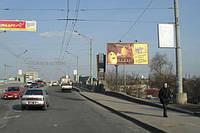 Билборды на ул. Соборности и др. улицах г. Ровно