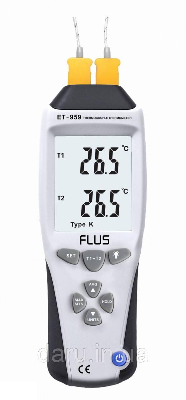 Термометр Flus ET-959 ( TM705 ) с термопарой К ( от -210 до +1100°C ) и J (от-200 до +1372 °С)-типа Цена с НДС