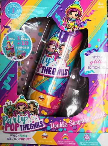 Игровой набор с куклой L.O.L Куклы LOL (ЛОЛ) PARTY POP