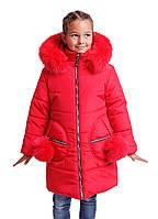Детский зимний пуховик для девочек интернет магазин 34-42 красный