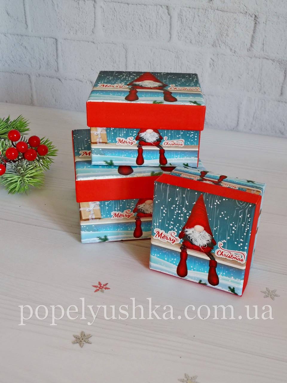 Коробка подарункова Ельф синя 9*9*6 см
