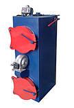 Пиролизный котел длительного горения ZTM 30 кВт, фото 3
