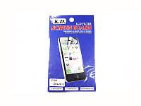 Защитная пленка для HTC Desire S S510e