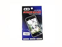 Защитная пленка для HTC Diamond 2 T5353