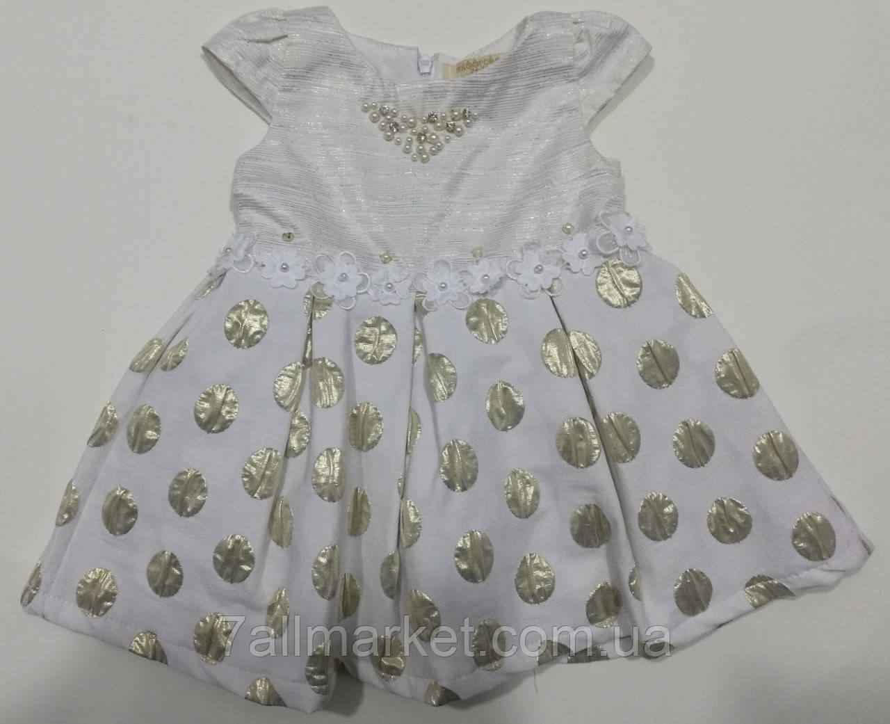 1a90a47c4b8 Платье детское нарядное с люрексом на девочку от 9-24 мес. Серии
