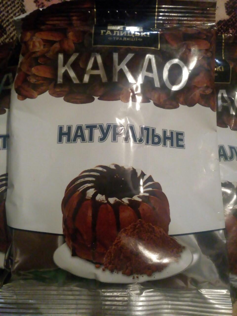 Какао порошок натуральный 100 грамм