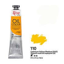 Фарба олійна Rosa Gallery 45 мл Кадмій жовтий середній 3260110